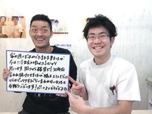 桜通りはりきゅう整骨院 東大阪 男性 猫背