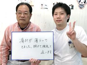 桜通りはりきゅう整骨院 東大阪 男性
