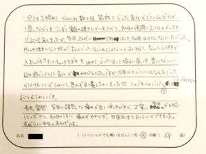 桜通りはりきゅう整骨院 東大阪 筋トレ Naさん 30代